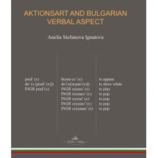 Aktionsart and Bulgarian verbal aspect