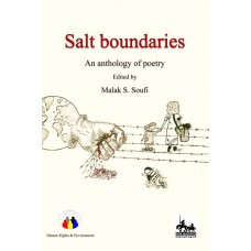 Salt boundaries